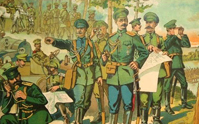 Первая мировая война. Львов (1914-1918)