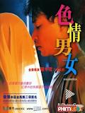 Phim Sắc Tình Nam Nữ - Viva Erotica (1970)
