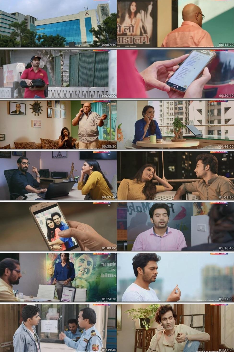 Screen Shot Of Is She Raju? 2019 300MB HDRip 480P Full Hindi Movie Watch Online Free Download