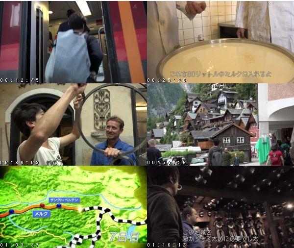 [TV-Variety] 関口知宏のヨーロッパ鉄道の旅 「オーストリア編」 – 2016.02.06