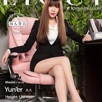 LiGui 2014.07.30 网络丽人 Model 允儿 [32P] cover.jpg