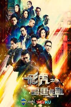 Phi Hổ Cực Chiến Phần 2 (SCTV9)