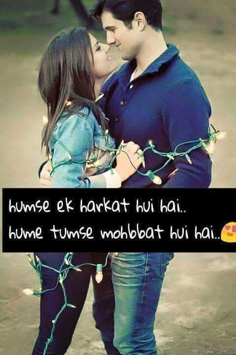 Love Couple Images With Quotes Hindi Vinnyoleo Vegetalinfo
