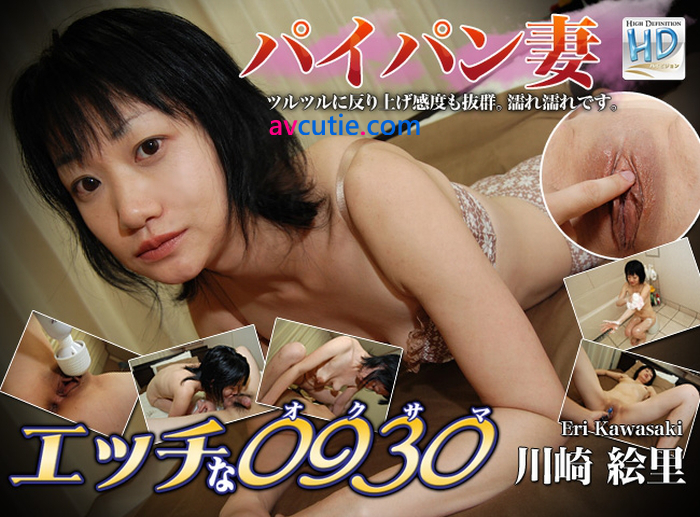 H0930.orijuku785.Eri.Kawasaki