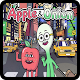 Apple & Onion (game)