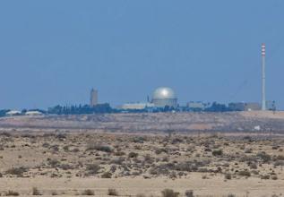 Cientistas nucleares de Israel recebem alerta de que podem ser alvos do Irã