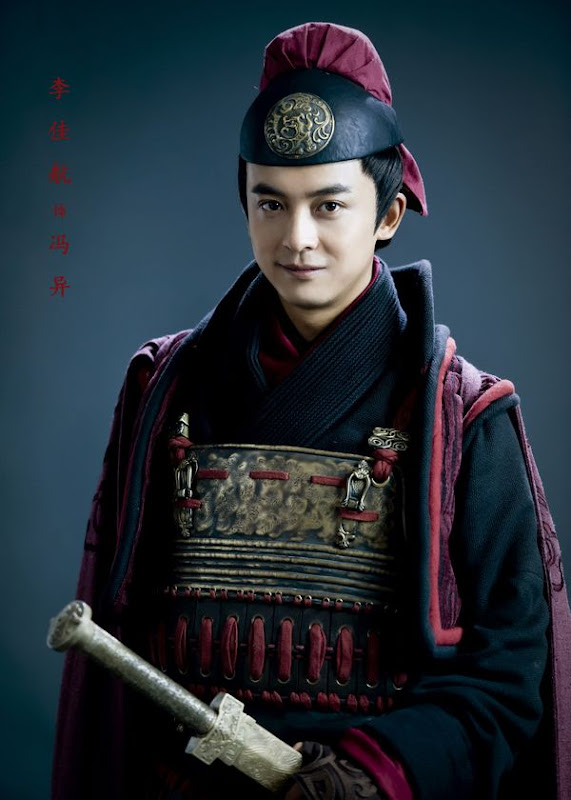 Li Jiahang China Actor