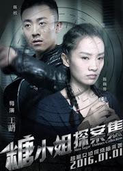 Detective Sweet / Miss Sugar Holmes Collection China Web Drama