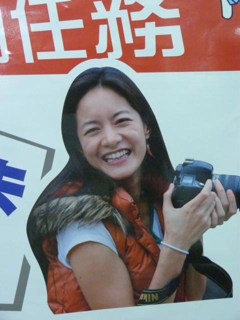 Janet,présentatrice d'une émission de TV super,à la découverte de Taïwan.