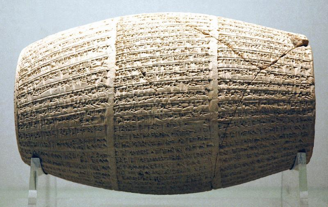 Cuneiform account of the excavation of a foundation deposit belonging to Naram-Sin of Akkad (ruled c. 2200 BCE), by king Nabonidus (ruled c. 550 BCE)