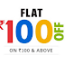 eBay - Get Flat 100 Rs Off On Minimum Purchase Of 300 Rs Or More (New Users)