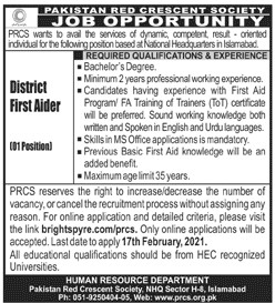 Pakistan Red Crescent Society Jobs 2021