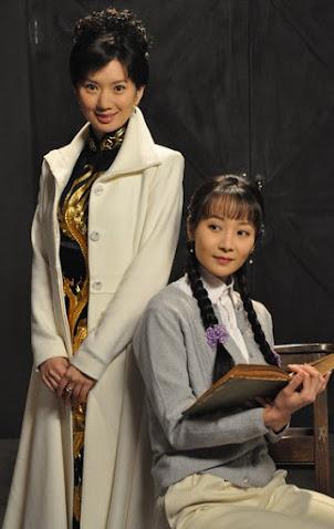 Yuan Ran China Actor