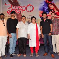 Vaishakam Movie  Trailer Launch (101).JPG
