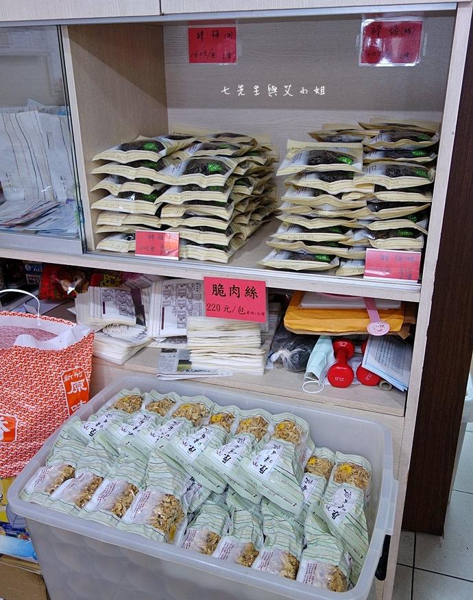2 原味香號 食尚玩家推薦新竹美食 脆肉絲 牛肉乾