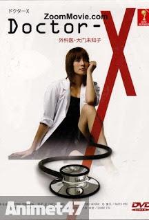 Doctor-X: Season 3 - Gekai Daimon Michiko SS3 2014 Poster