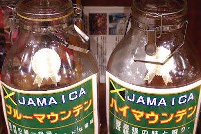 おすすめコーヒー:ジャマイカコーヒー特価販売 ブルーマウンテン&ハイマウンテン