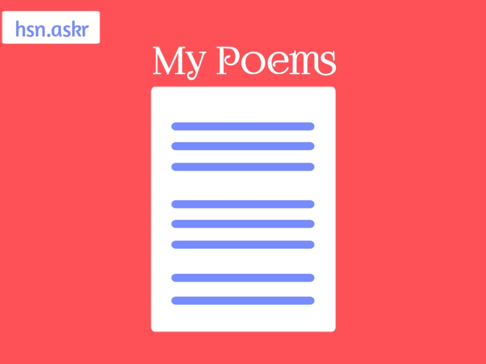 puisi-pertama