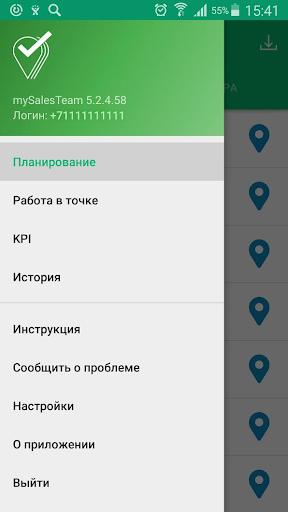 mySalesTeam 5.3.1.21 screenshots 1