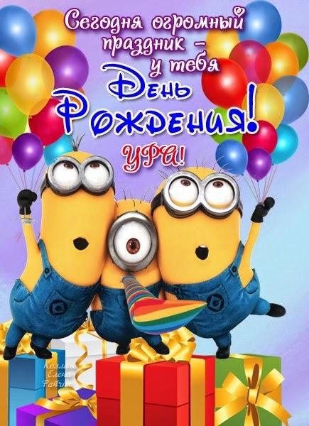 Дни рождения: С Днем Рождения, Олюшка!!!