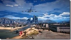 GTA5 2016-11-27 14-31-14-64