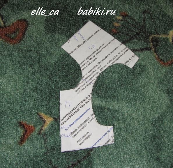 выкройка для куклы башкирского национального костюма
