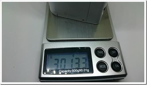 DSC 3860 thumb%25255B2%25255D - 【MOD】「Joyetech eVic VTC Dual MOD」レビュー!大は小を兼ねる!?【デュアルバッテリー/カスタムファームウェア対応】