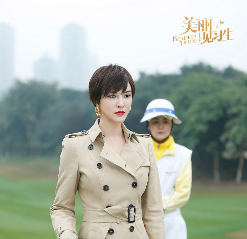Beautiful Trainee China Web Drama