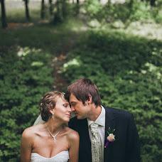 Wedding photographer Alisa Kurochkina (AlisaLeto). Photo of 04.10.2013