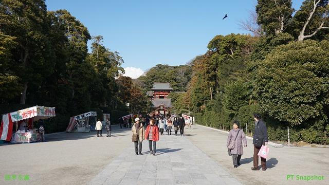 八幡宫神社