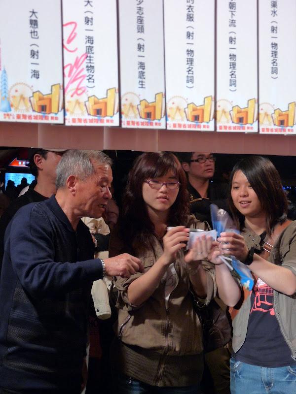 Taiwan .Taipei Lantern Festival - P1150892.JPG