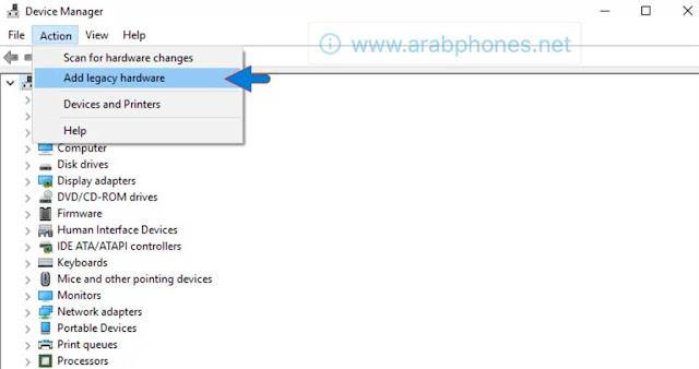 تثبيت  تعريفات USB الخاصة بهواتف Infinix على Windows