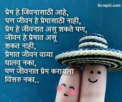 Pyar zindagi ke liye hai par zindagi SIRF pyar ke liye nahi hai - Love pictures