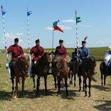Bocskai csata - 2009