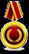 Icono del premio a mejor agua purificada