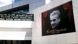 Tizi Ouzou: un mois du théâtre d'expression amazigh pour célébrer le 20 avril