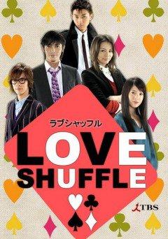 Hoán Đổi Tình Nhân - Love Shuffle (2016)
