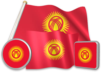 Kyrgyzstani flag animated gif collection