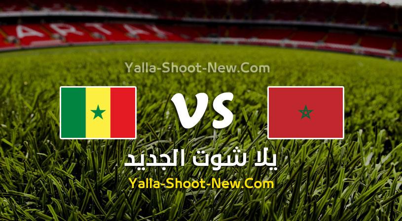 مباراة المغرب والسنغال