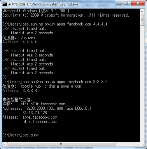 Check Facebook by Google DNS