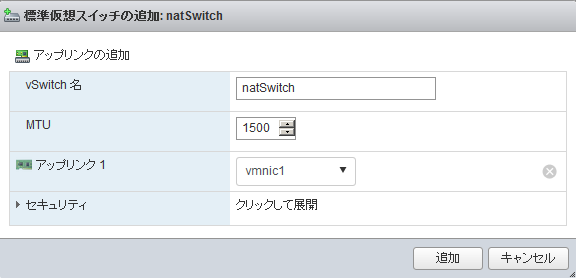 vms_on_esxi_with_internet_add_vswitch2.png