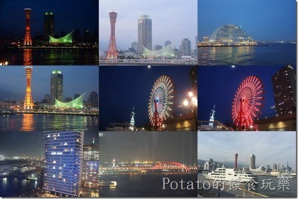 神戶港的夜景