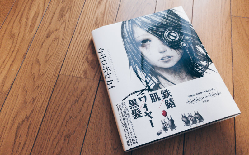Shichigoroshingousarobosekai IMG 5567