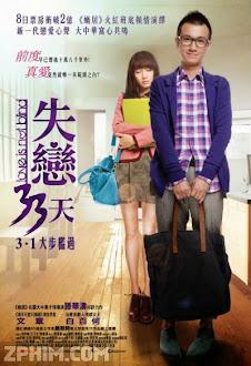 Thất Tình 33 Ngày - Love is Not Blind (2011) Poster