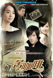 Cà Phê Đắng - Trọn Bộ (2010) Poster