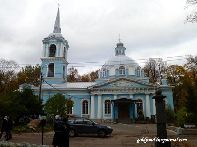 Церковь Смоленской Божией матери