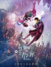 Magical Space-Time  China Drama
