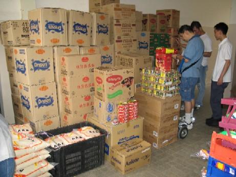 Charity - Club Rainbow Charity 2006 - Charity02a.JPG