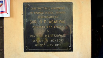 Balwadi school sign