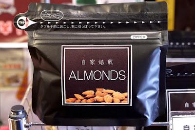 バンカオリジナル:バンカ自家焙煎アーモンド(素焼き)